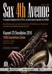 sax-4th-avenue-cosmovision
