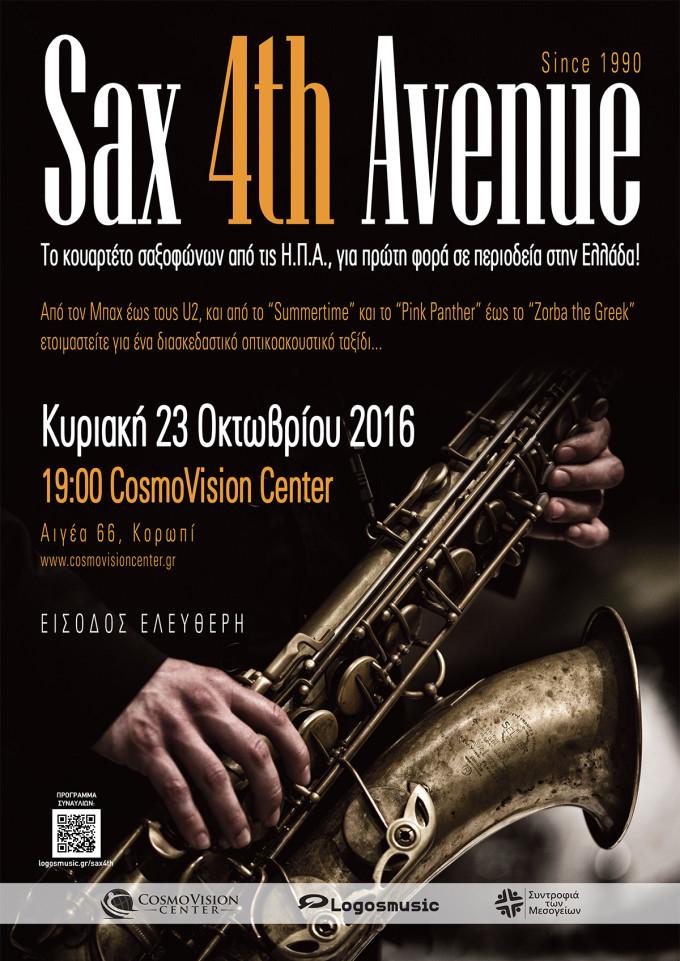 Sax 4th Avenue – Kουαρτέτο σαξοφώνων @ CosmoVision Center, 23 Οκτωβρίου 19:00